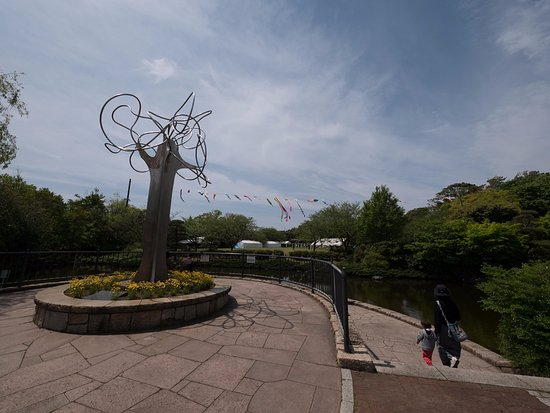 Nagakubo Park