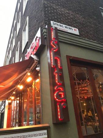 Ishtar Restaurant Hendon Lane Finchley N3 Ishtar