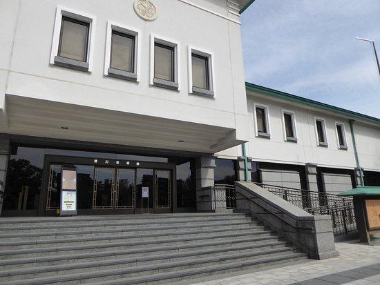 Tokugawa Art Museum - Picture of Tokugawa Art Museum ...
