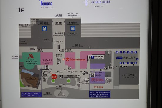 Map of Nagoya Station Picture of Daiwa Roynet Hotel Nagoya Ekimae