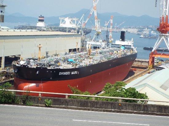 Rekishi no Mieru Oka Hill