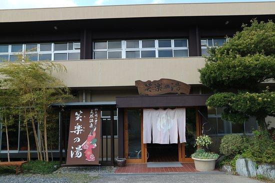 Waraku no Yu