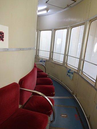 Ainan-cho, Japan: 座っているとゆっくり回転しながら昇降します