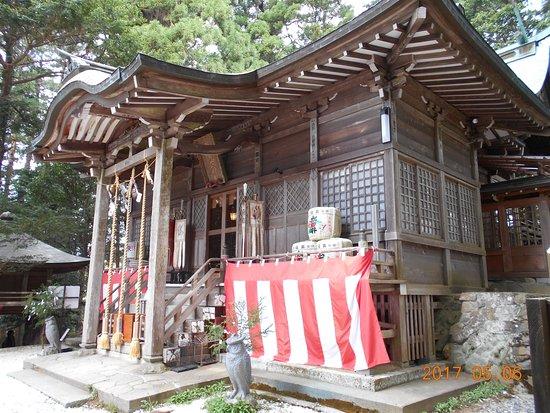 Hitachiomiya