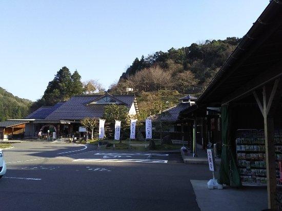 Mito Onsen Yumotokan