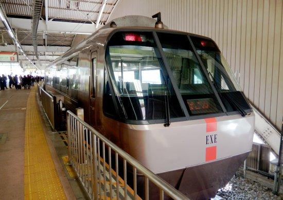 Odakyu Limited Express Romancecar: Romancecar