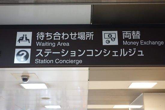 Station Concierge Tokyo