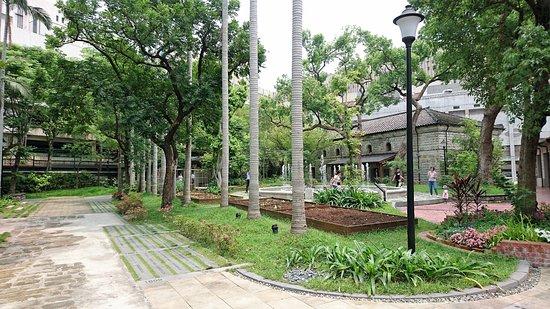 National Taiwan Museum Nanmen Park