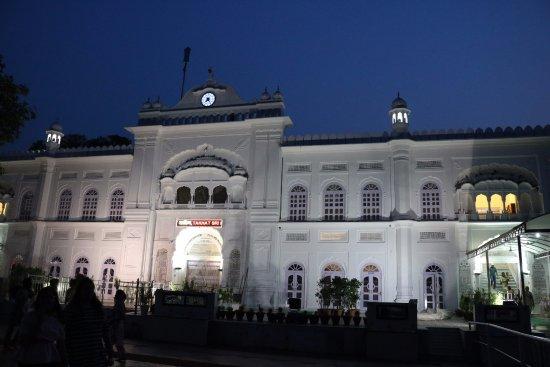 Rupnagar, Indie: night view