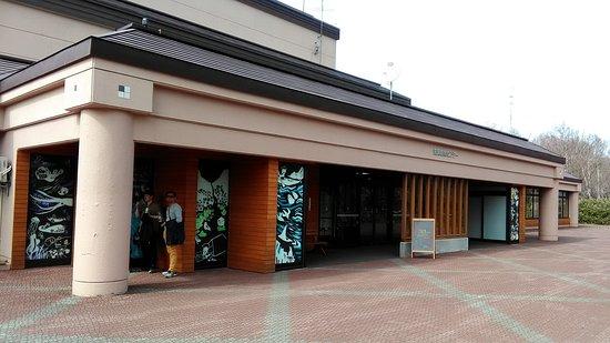 知床自然中心