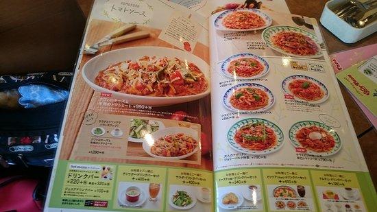 Spaghetti and Pizza Jolly Pasta: ランチメニュー