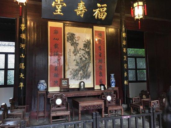 Former Residence of Liu Mingchuan