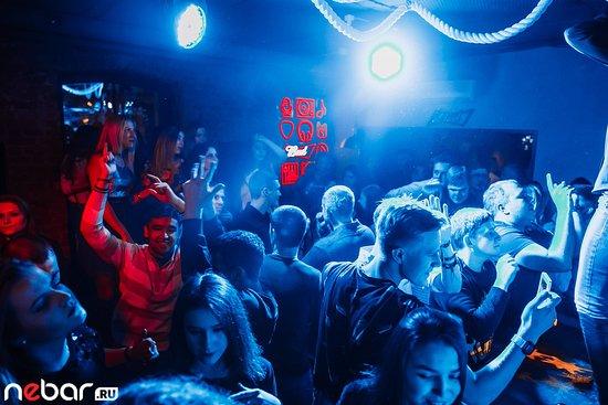 Ночной клуб в сочи на ривьере клубы центр сегодня москва