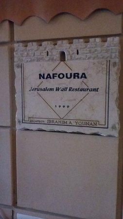 Nafoura: Entrance