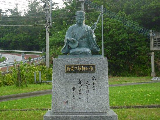 Masao Shimabukuro Statue