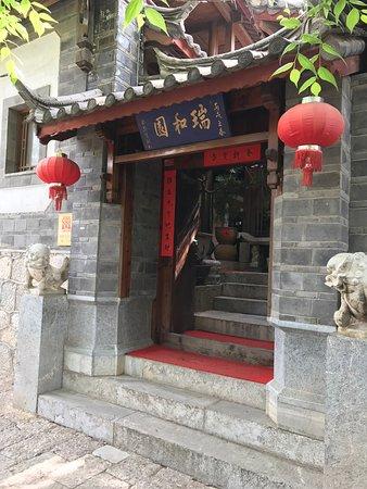 Zen Garden Hotel (Wuyi Yard): photo2.jpg
