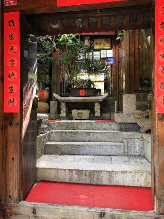 Zen Garden Hotel (Wuyi Yard): photo3.jpg