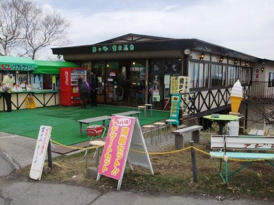 Kirigamine Fujimidai Bild