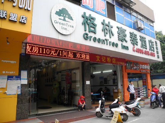 GreenTree Inn Nanning East Wuyi Road Business Hotel