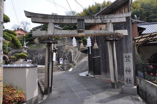 Kasa Shrine