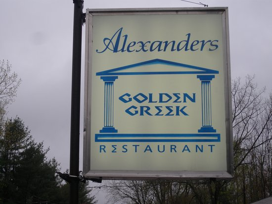Alexander 39 s golden greek greek restaurant 6 for Alexanders greek cuisine