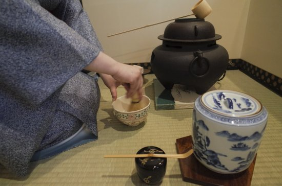 Tea Ceremony Ren