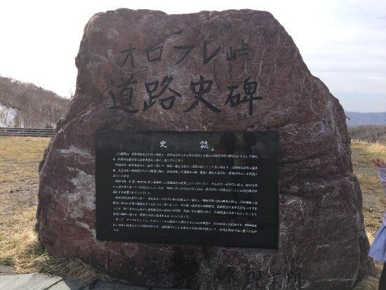 Orofure Pass: photo0.jpg