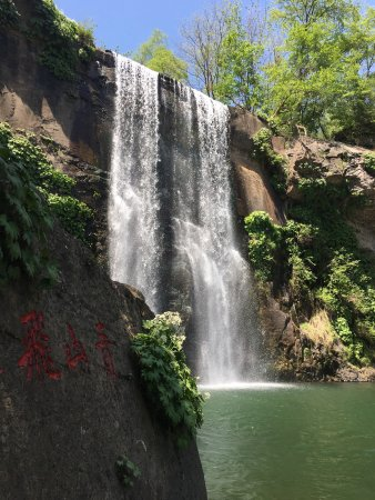 Kuandian County, China: Feipu Waterfall