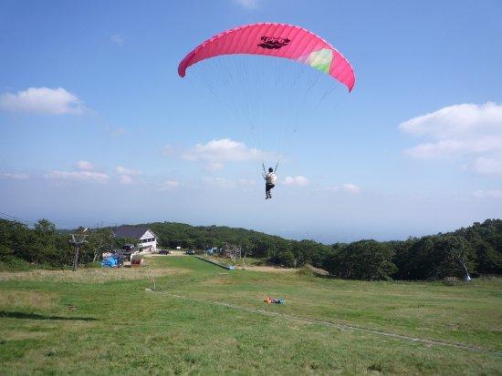 KPS Nasu Kogen Paraglider School