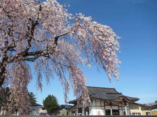 Houkiji Temple