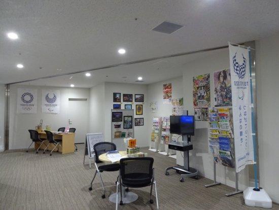 Tachikawa Tourist Information Corner