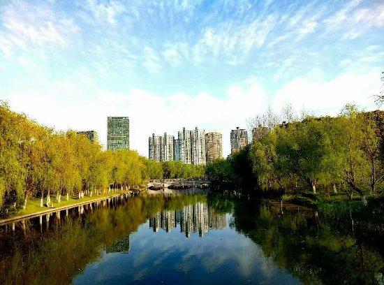 China Ez Tour
