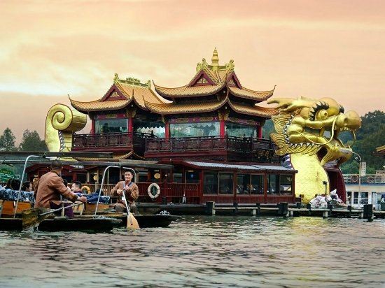 Hangzhou, China: West Lake Dragon Boat