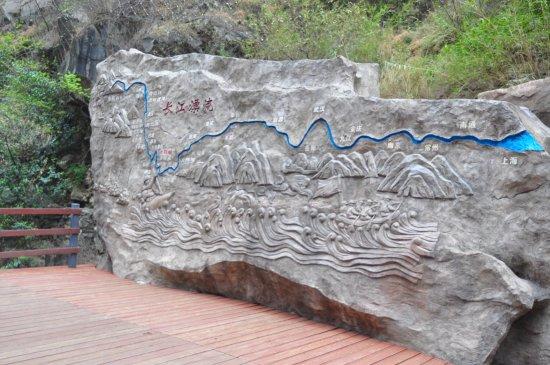 Condado de Shangri-La, China: the river