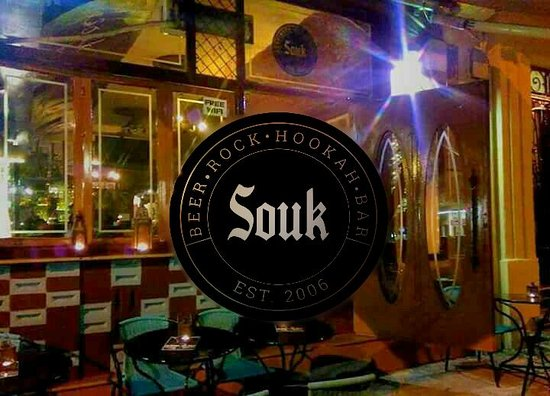 Souk Beer Rock Hookah Bar