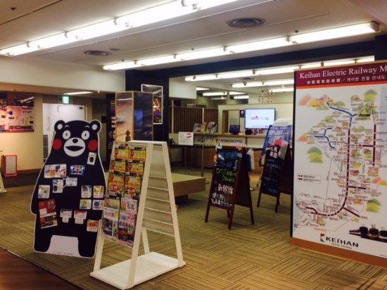 関西ツーリストインフォメーションセンター大丸心斎橋, Floor image.