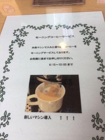 Hotel New Obihiro
