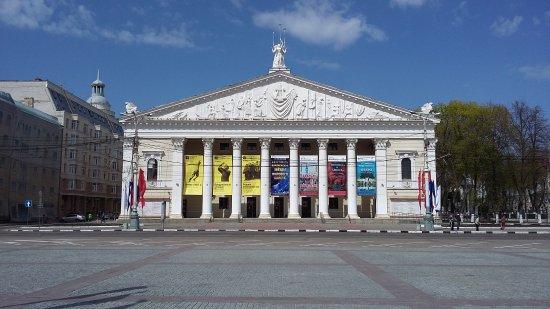 Voronezh State Opera and Ballet Theatre