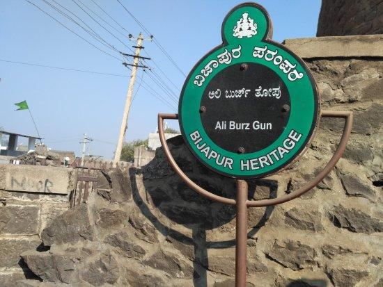 Uppali Buruz : Name board at the entrance - Uppali Burz aka Ali Burz Gun