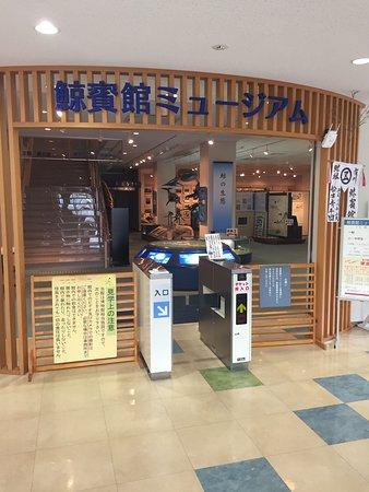 Shinkamigoto-cho, Japan: photo2.jpg