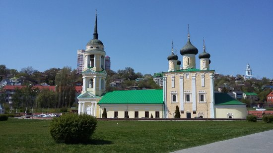Admiralteyskaya Embankment