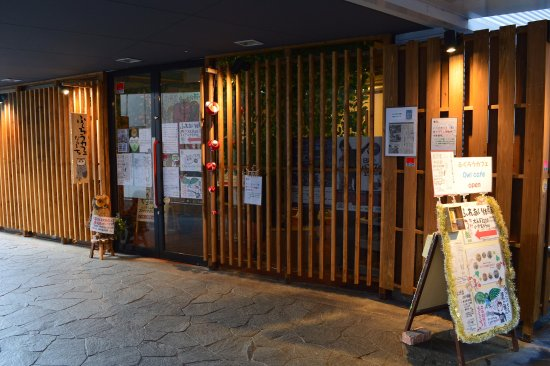 Fukurou Cafe Naramachi