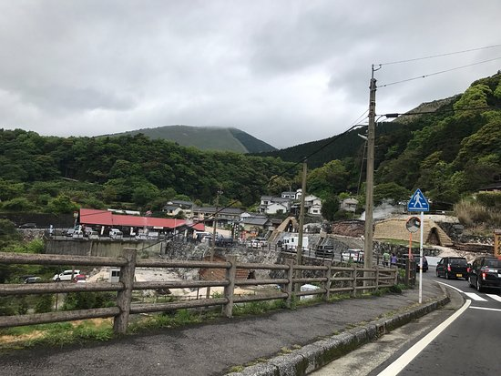 Myoban Onsen: photo0.jpg