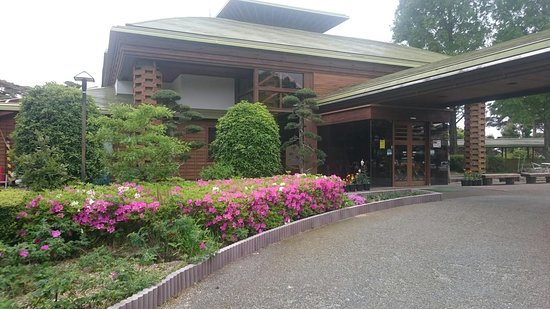 Shizuoka Prefectural Forestpark