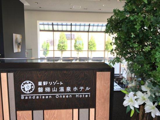 Bandai-machi, Japan: photo6.jpg