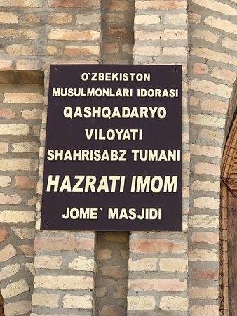 Shakhrisabz, Uzbekistan: Viste