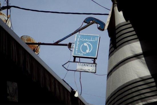 Rabat Old Town: photo4.jpg