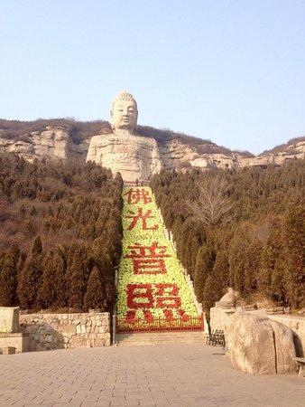 Taiyuan, الصين: photo2.jpg