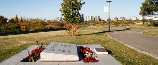 Diefenbaker Canada Centre: Grave Site of John G. and Olive Diefenbaker