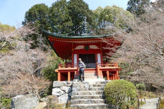 Daigo-ji Temple Bentendo